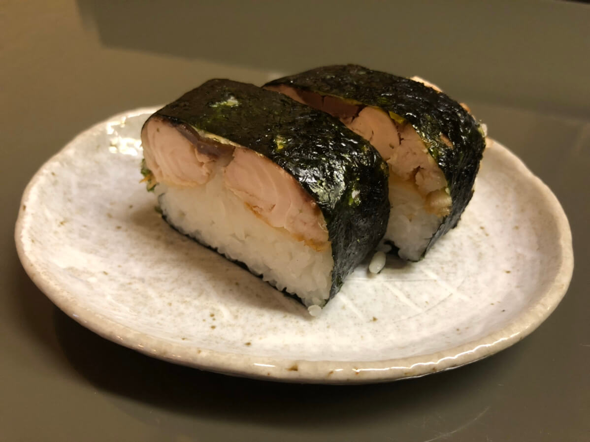 登里勝の焼きさば寿司